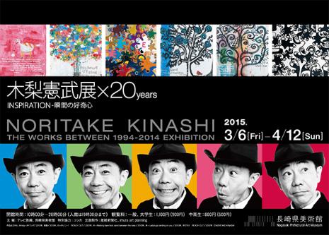 20150324012.jpg