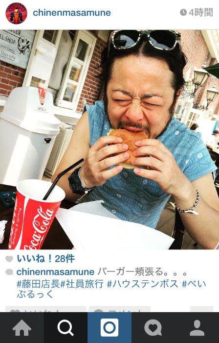syainnryoko002.jpg