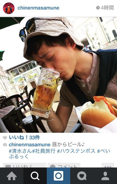 syainnryoko003.jpg