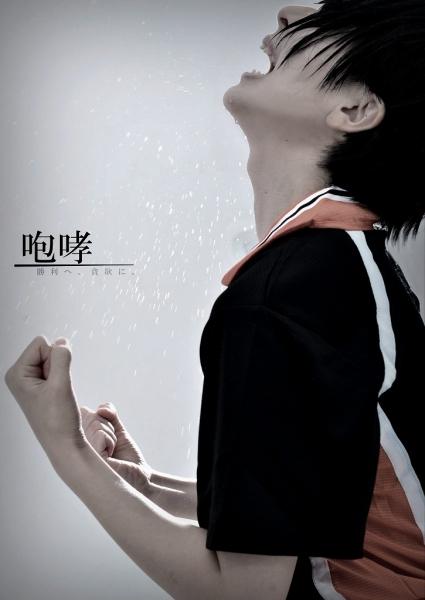 ZUN_9092 編集