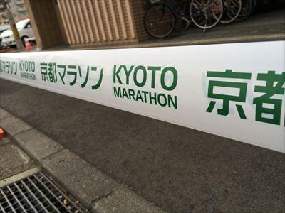 20150215kyoto4.jpg