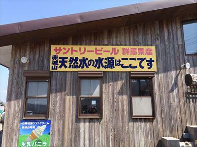 20150502akagi13.jpg