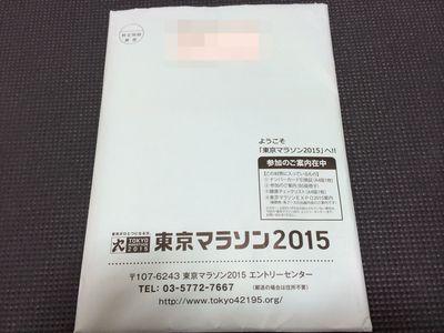 tokyo2015annai.jpg