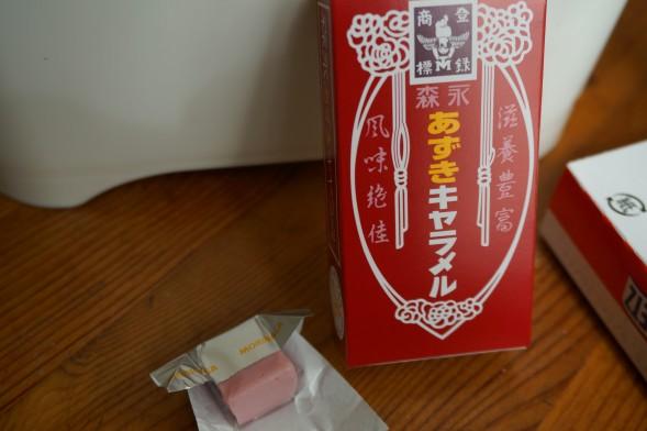 びぃなむ309-09