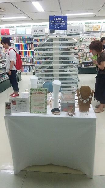 takashimayas.jpg