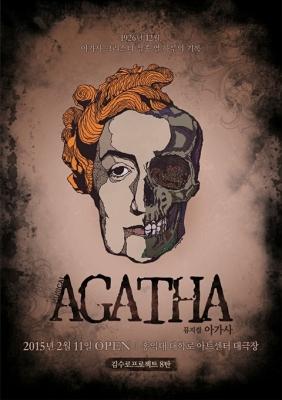 AGATHA2.jpg