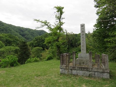 細川忠興夫人隠棲地の碑
