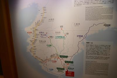 熊野古道は京都から伊勢まで