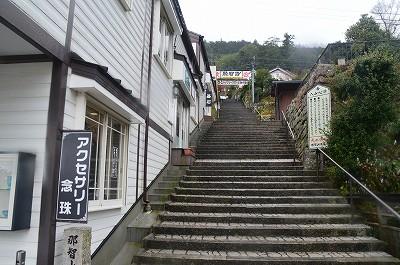 熊野大社への参詣道