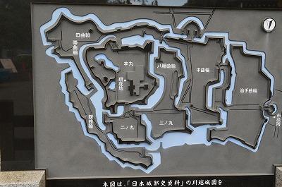 川越城分布図