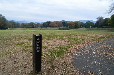 鉢形城二の丸