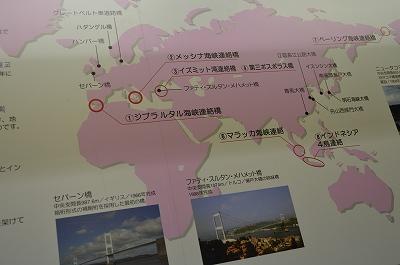 世界橋づくり構想