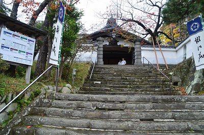 掛川城御殿の入口