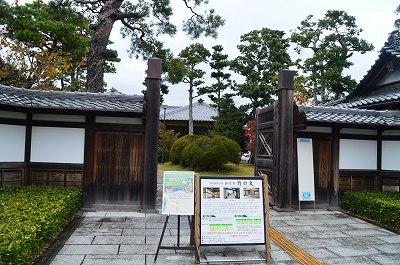 掛川城竹の丸