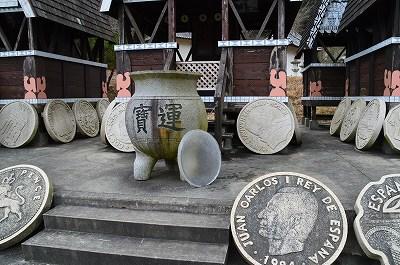 石の貨幣と氷の貨幣のコラボ
