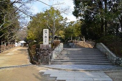 圓教寺入口