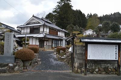 武蔵野生まれた家