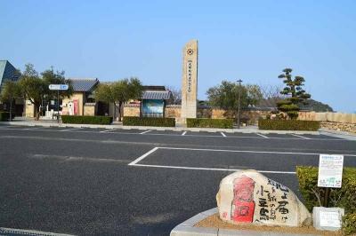 道の駅と、石の絵手紙
