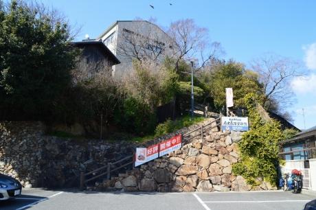 鞆城の跡にある歴史資料館