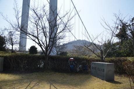 伯方橋・大島大橋
