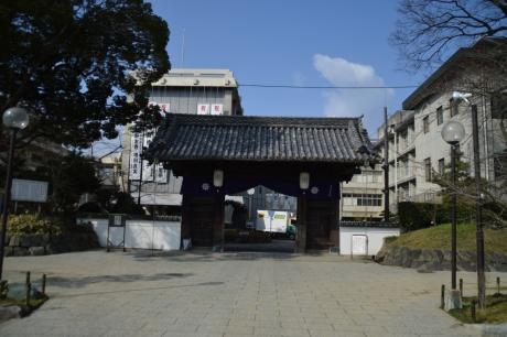 旧西条藩邸