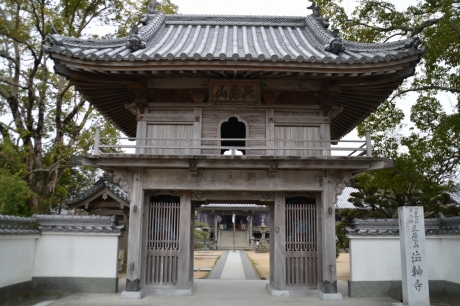 第九霊場法輪寺