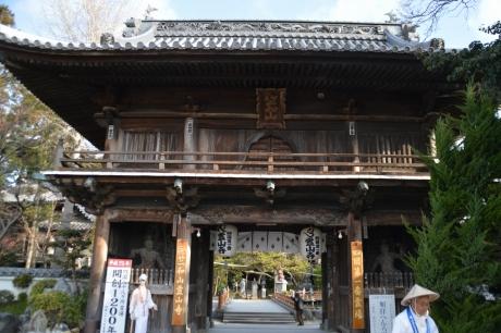 第一霊場霊山寺