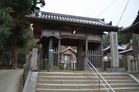第十一霊場藤井寺