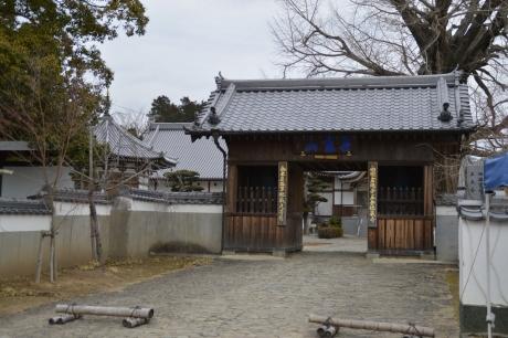 第五霊場地蔵寺