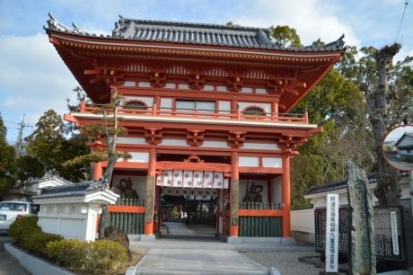 第三霊場金泉寺