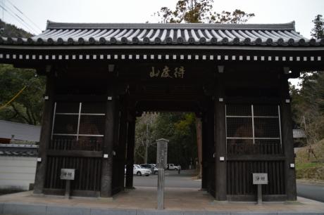第十霊場切幡寺