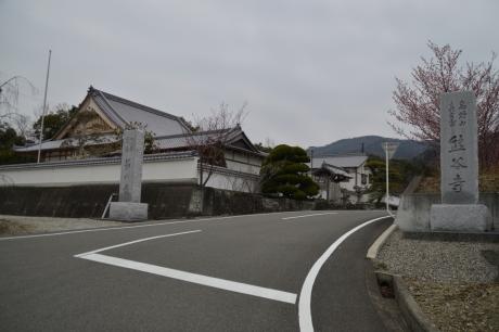 第八霊場熊谷寺