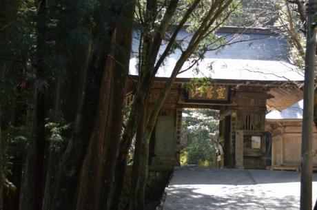 第二十霊場鶴林寺