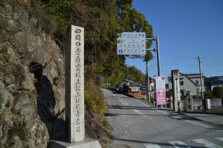 第三十一霊場竹林寺
