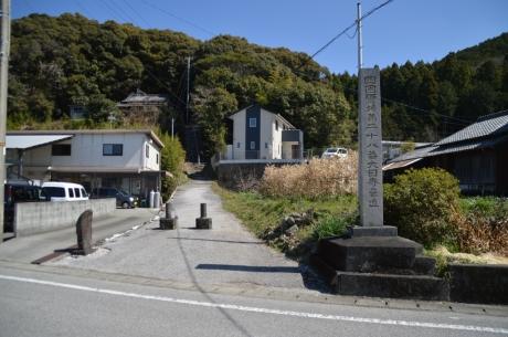 第二十八霊場大日寺