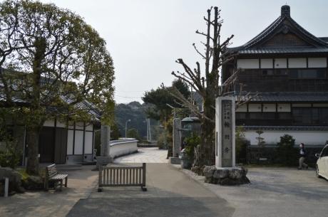 第三十四霊場種間寺