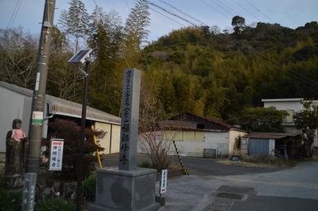 第三十二霊場禅師峰寺