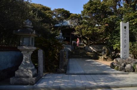 第三十八霊場金剛福寺
