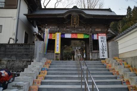 第三十七霊場岩本寺