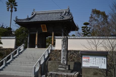 第四十番霊場観自在寺