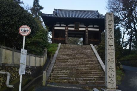 3第五十二霊場太山寺