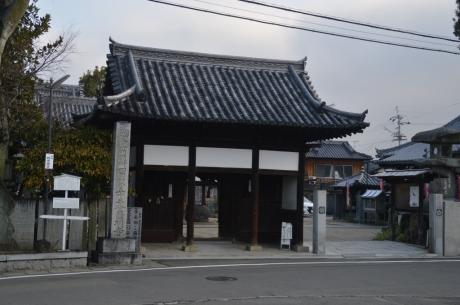 4第五十三霊場円命寺