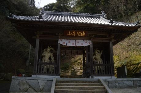 11第五十八霊場仙遊寺