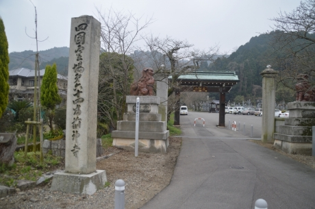 5第六十四霊場前神寺