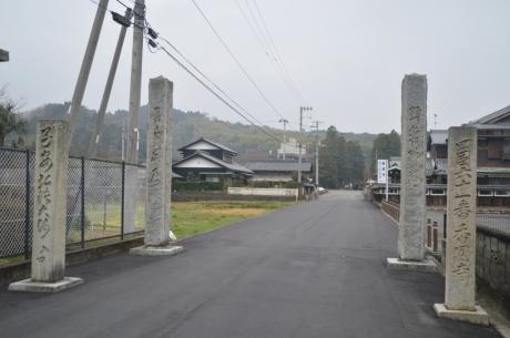 3第六十一霊場香園寺