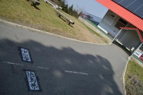 5雲辺寺ロープウェイは県境