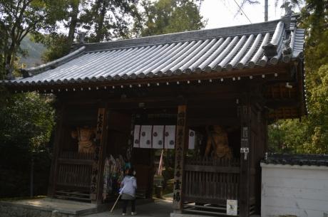 9第六十八・六十九霊場神恵院・観音寺