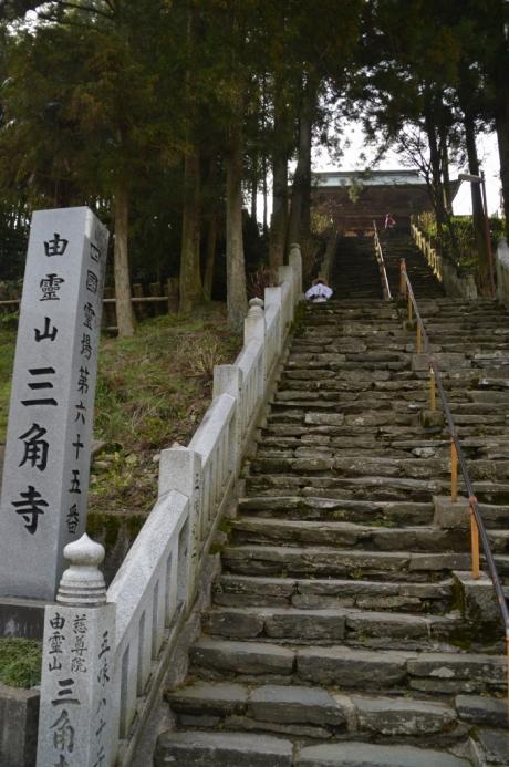 8第六十五霊場三角寺