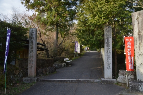 3別格十七霊場神野寺