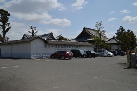15第七十六霊場金蔵寺